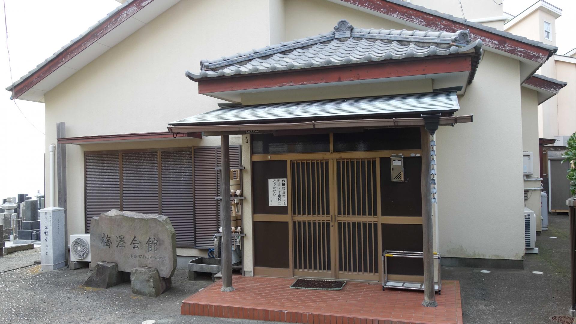 第4番 梵音山 正福寺(浜の堂)
