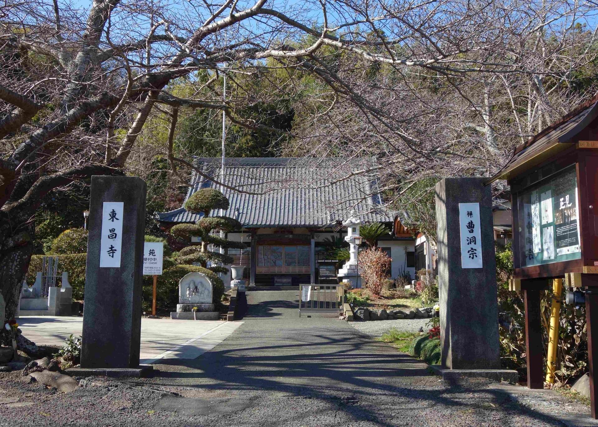 第6番 生澤山 東昌寺