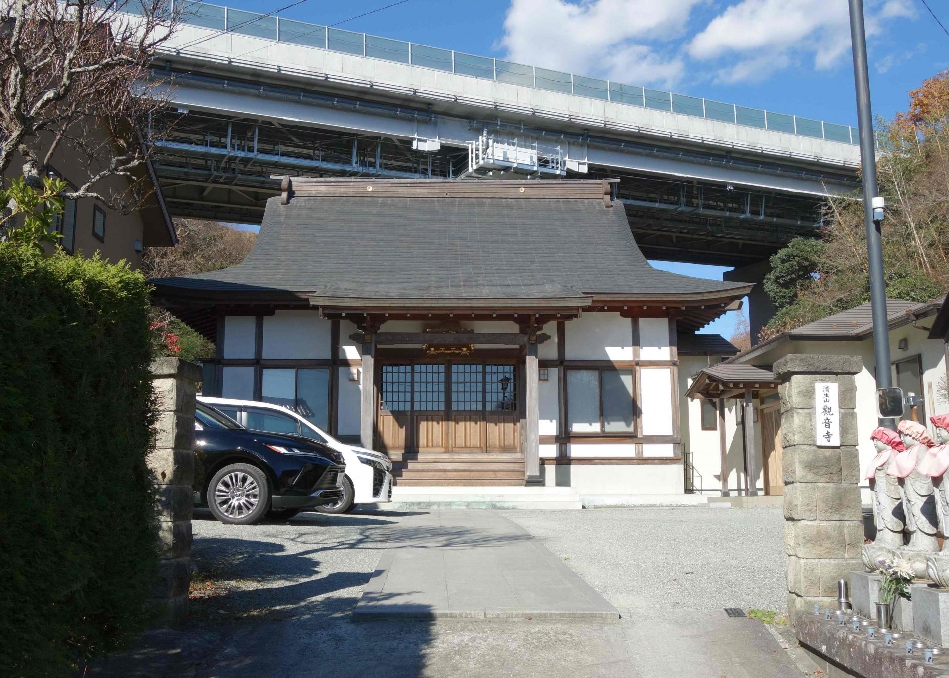 第7番 清生山 觀音寺