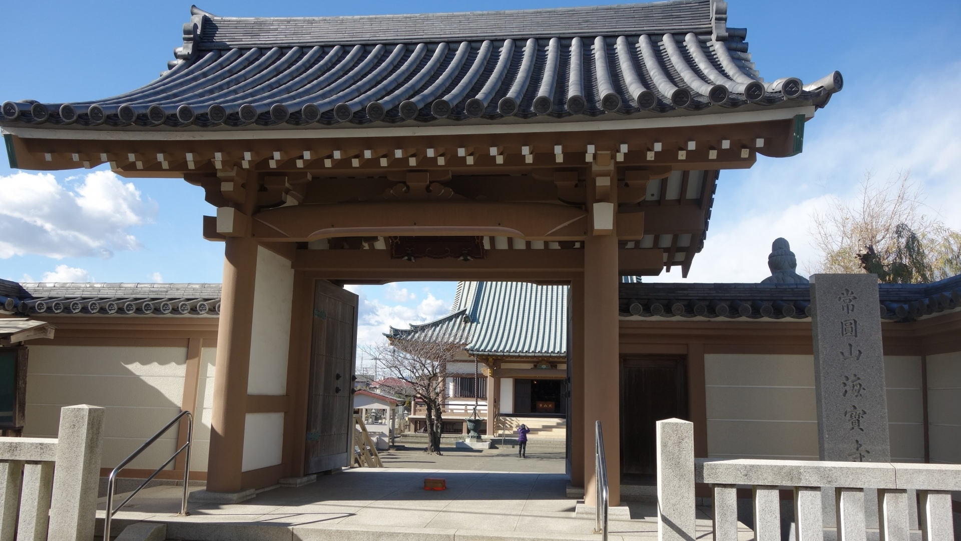 第16番 常圓山 海寳寺