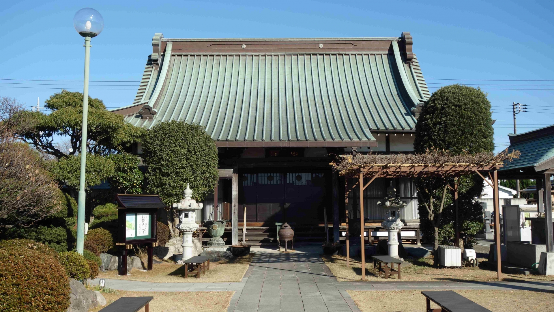 第19番 樹伝山 稱名院 大松寺(中原観音堂)