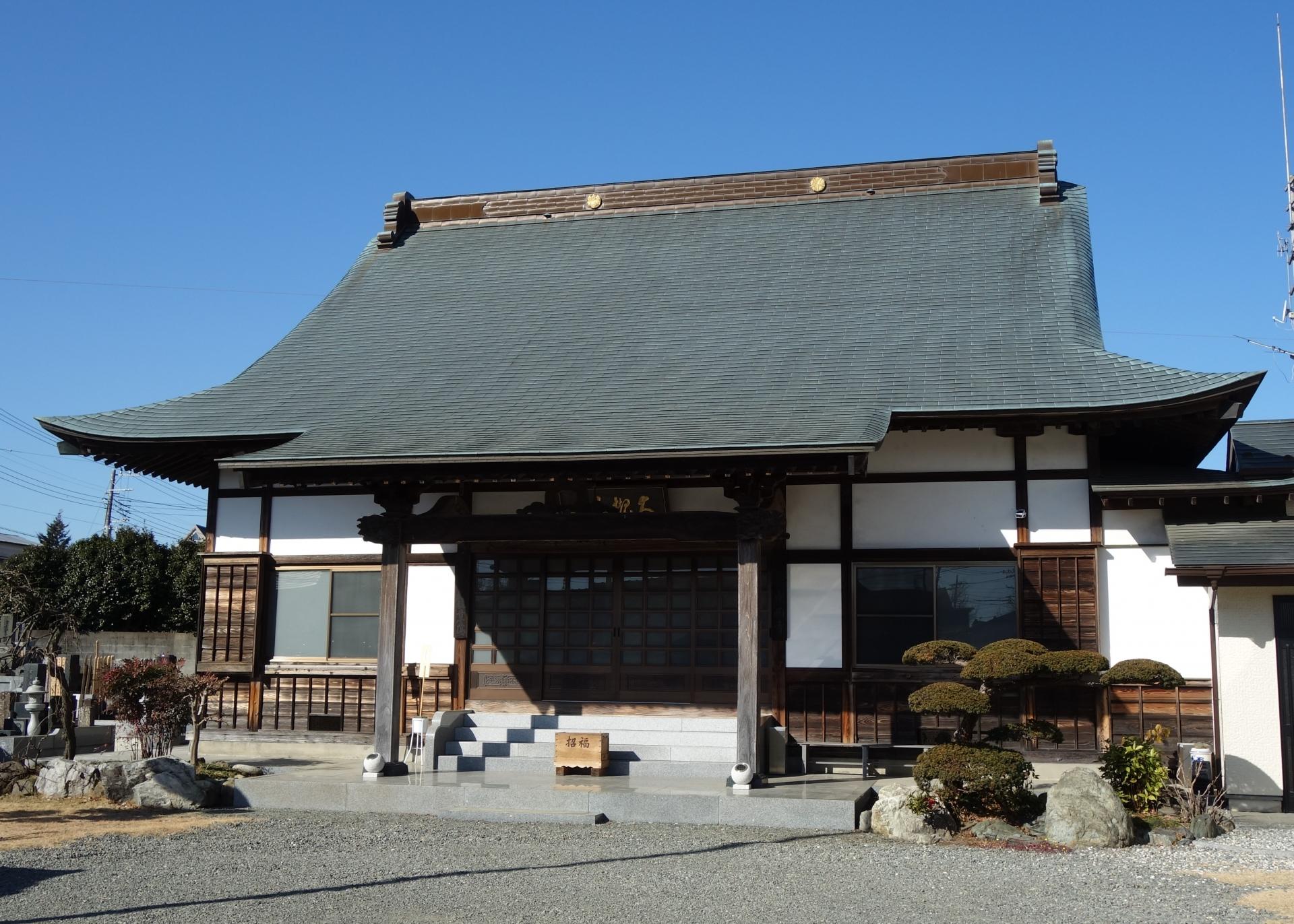 第30番 大槻山 光西寺