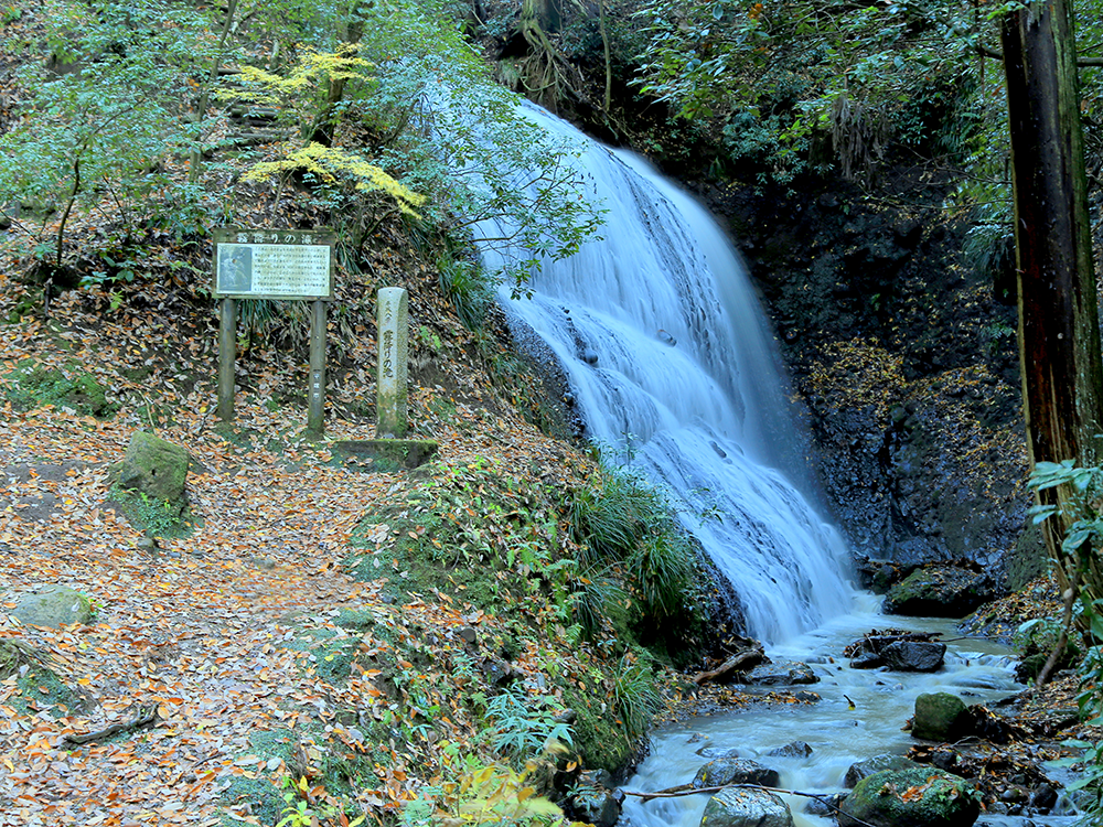 霧降りの滝・松岩寺