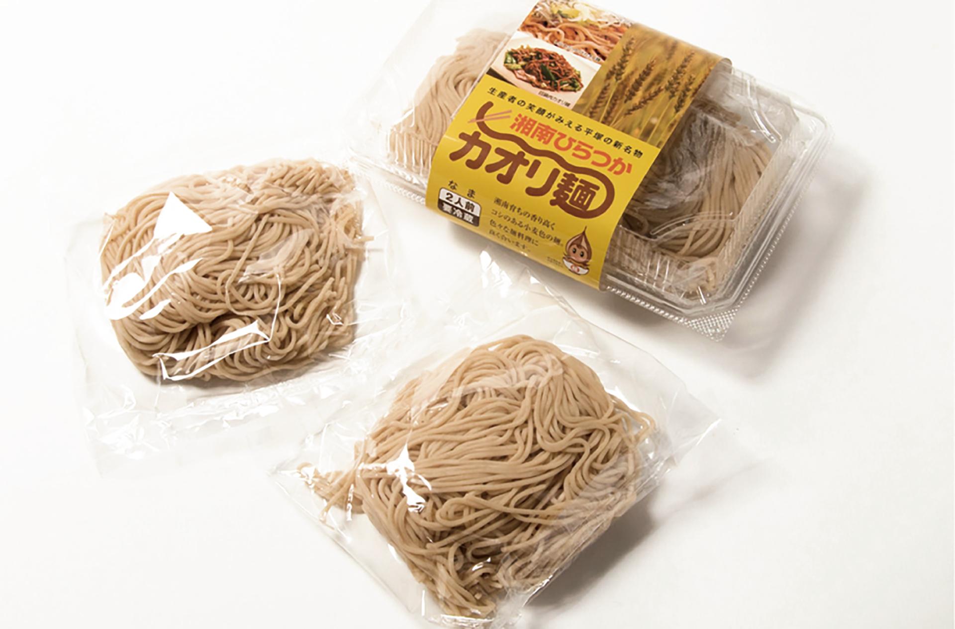 湘南ひらつかカオリ麺