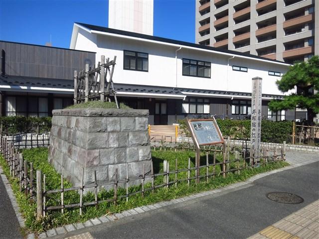 平塚宿の江戸口見附
